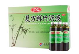 Fu Fang Xian Zhu Li Ye - Compound Bamboo Juice