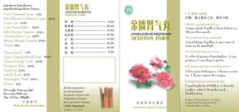Jin Kui Shen Qi Wan - Sexoton Form - Sao Wu Pai