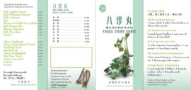 Ba zhen wan - Angel eight form  - Shao wu pai