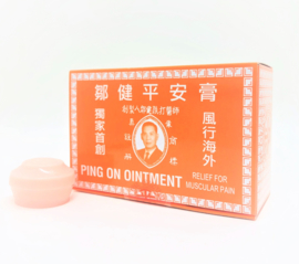 Ping On Ointment 1 box