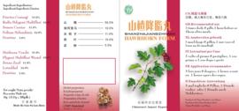 Shan Zha Jiang Zhi Wan - Hawrhorn form - Sao Wu Pai