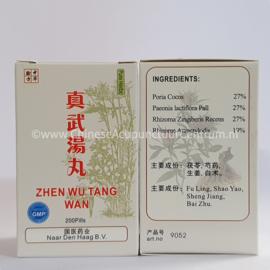Zhen Wu Tang Wan - 真武汤丸