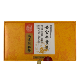 Angong Niuhuang Wan - 1 box 2 pc