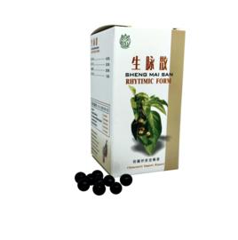 Sheng Mai San (wan) - Rhytmic Form - 生脉散 (丸)
