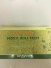 Moxa roll taiyi 10 pcs/box