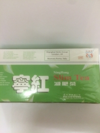 Ning hong jian fei cha - Ninghong slim tea