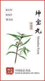 Kun Bao Wan - Monoless - 坤宝丸 (更年康)