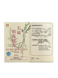 Wu Wei Xiao Du Yin Wan - 五味消毒饮丸