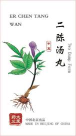 Er Chen Tang Wan - Two Damp Form -  二陈汤丸