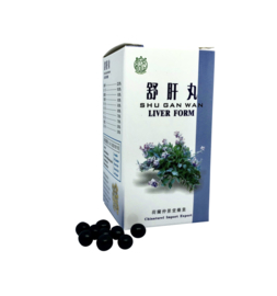 Shu Gan Wan - Auranti Form - 舒肝丸