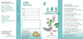 Yuan Hu Wan - Corydalis Form - 元胡丸