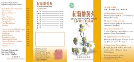 Qi Ji Du Huang Wan - Lychii Form - Sao Wu Pai