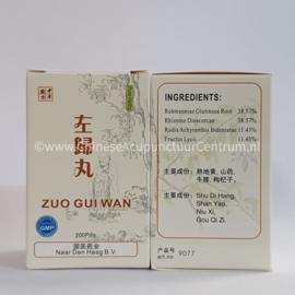 Zuo Gui Wan - 左归丸