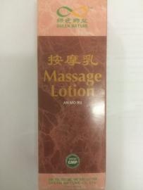 An mo ru - Massage lotion