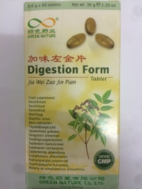 Jia wei zuo jin pian - Digestion form