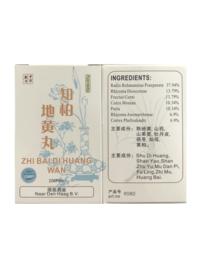 Zhi Bai Di Huang Wan - 知柏地黄丸