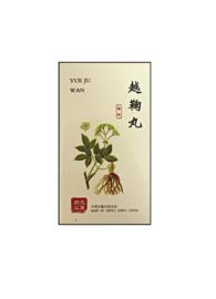 Yue Ju Wan - 越鞠丸