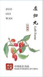 Zuo Gui Wan - Left -  左归丸
