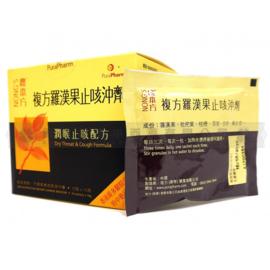 Fufang Luohanguo Zhike Chongji - Clear Heat & Moisten Lungs Formula