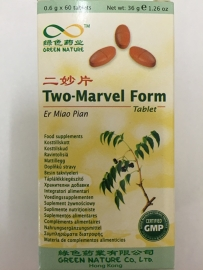 Er miao pian - Two-Marvel form