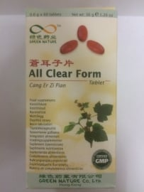 Cang er zi pian - All clear form