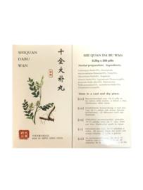 Shi Quan Da Bu Wan -  十全大补丸