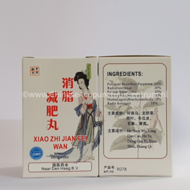 Xiao Zhi Jian Fei Wan - 消脂减肥丸
