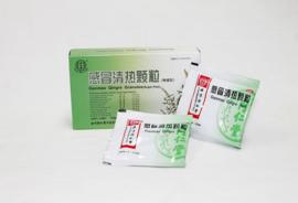 Gan mao qing re ke li (suger free)
