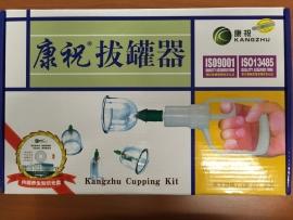 Cupping kit 12 stuks - Kangzhu - Ba Guan