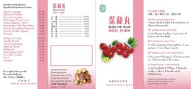 Bao He Wan - Mild Form - Sao Wu Pai
