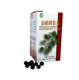 Shan Zha Jiang Zhi Wan - Hawrhorn form - 山楂降脂丸