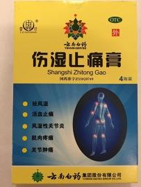 Shangshi zhitong gao - Yunnan baiyao