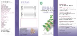Yin Qiao Jie Du Wan - Silver Form