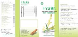 Shi Quan Da Bu Wan - Ten Complete - Sao Wu Pai