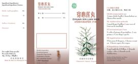 Chuan xin lian wan - Andrographis form