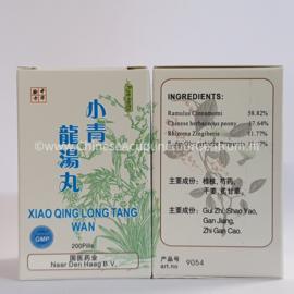 Xiao Qing Long Tang Wan - 小青龙汤丸