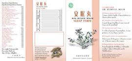 An Mian Wan - Sleep form - 安眠丸