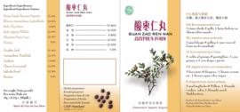 Suan Zao Ren Tang Wan - Zizyhus Form - Sao Wu Pai