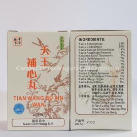 Tian Wang Bu Xin Wan - 天王补心丸