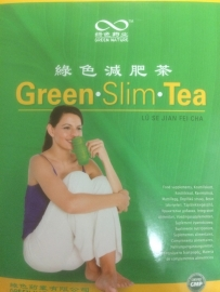 Lu se jian fei cha - Green slim tea