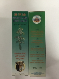 Qing liang you - Muscle and joint balm (red)
