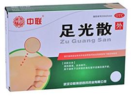 Zu Guang San  - Foot soaking powder