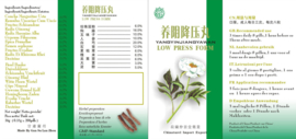 Yang Yin Jiang Ya Wan - Low Press Form