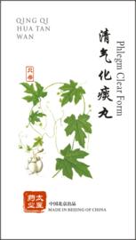 Qing qi hua tan wan - Phlegm clear form