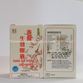 Yang Xue Sheng Fa Jiao Nang - 养血生发胶囊