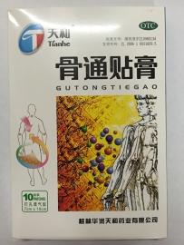 Gu tong tie gao - Quick Effect Plaster  1 sheet