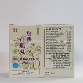 Wu Ji Bai Feng Wan - 乌鸡白凤丸