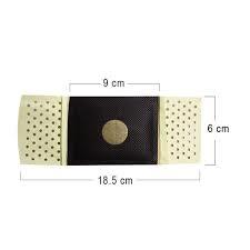 Duoke Self Heating Dephlogisticate , Analgesic pad
