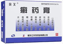 Xuan yao gao - Yee tin tong limited- Ring worm ointment