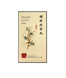 Tiao Jing Cu Yun Wan - 调经促孕丸